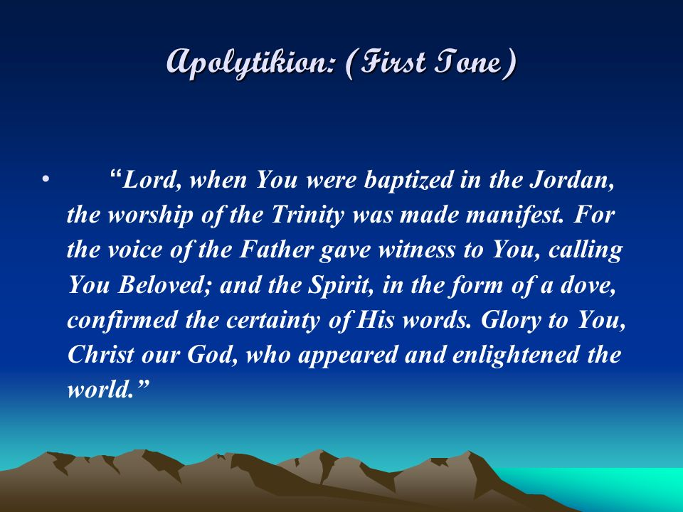 Apolytikion: (First Tone)