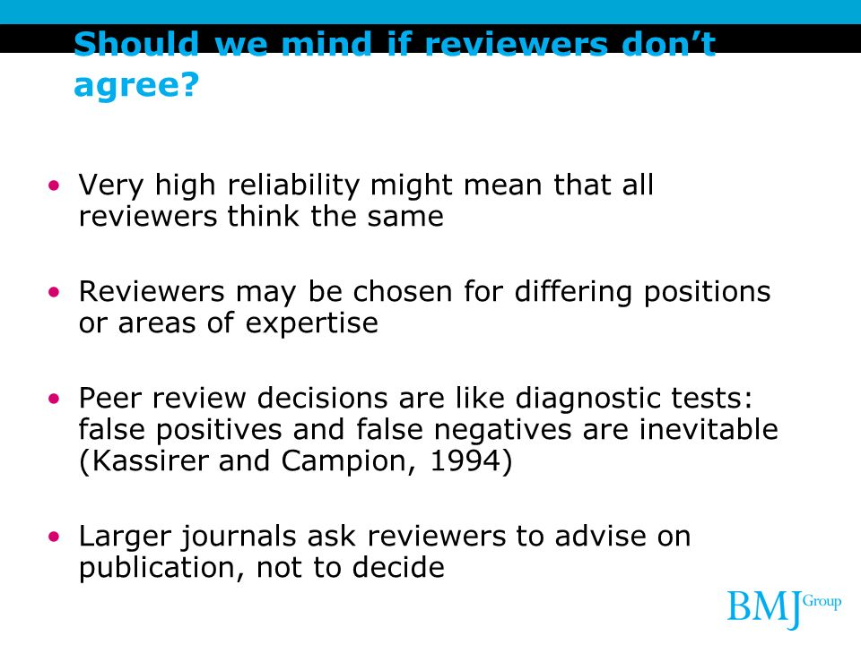 Should we mind if reviewers don't agree