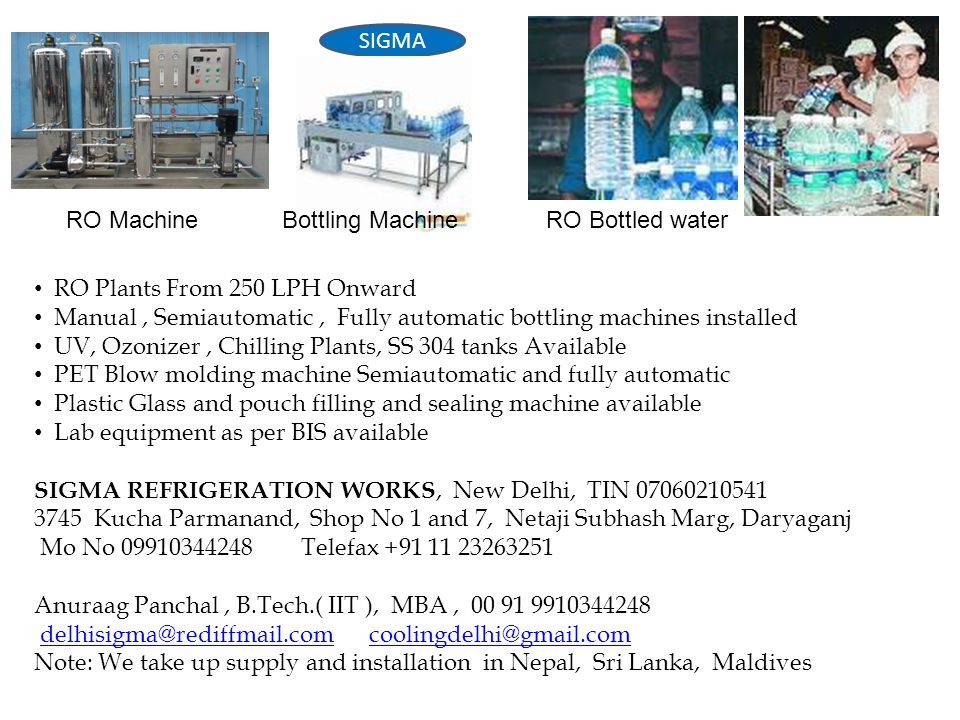 SIGMA RO Machine. Bottling Machine. RO Bottled water. RO Plants From 250 LPH Onward.
