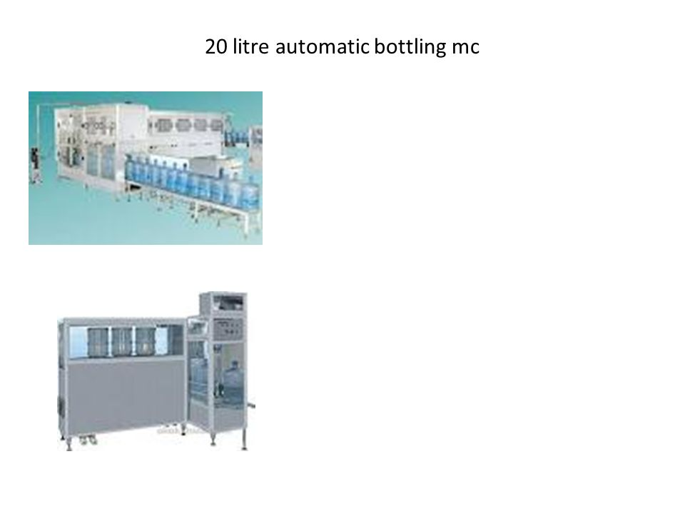 20 litre automatic bottling mc