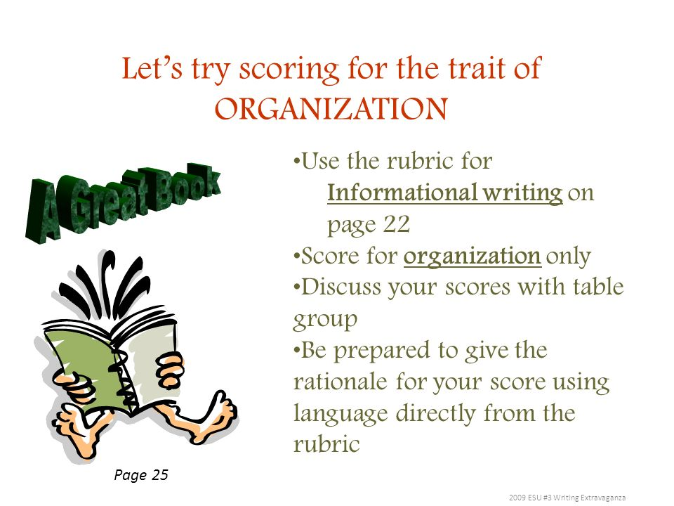 Let's try scoring for the trait of ORGANIZATION