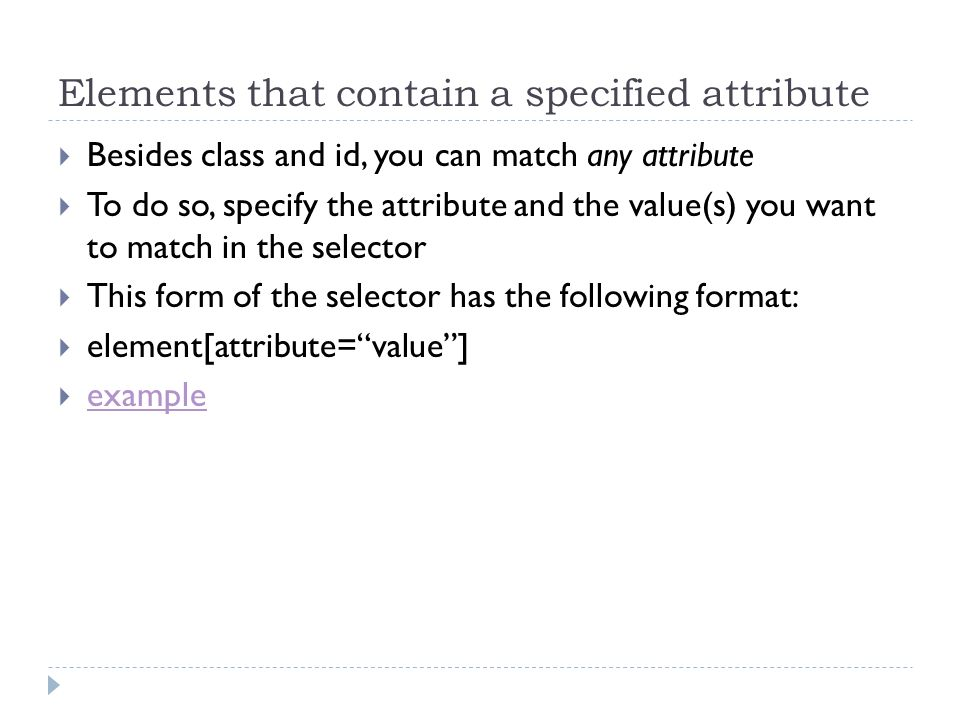 Elements that contain a specified attribute
