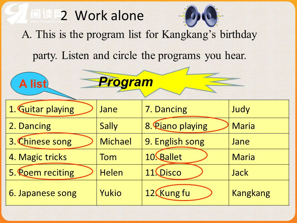2 Work alone A. This is the program list for Kangkang's birthday party. Listen and circle the programs you hear.