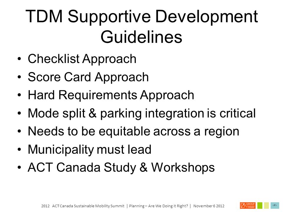 TDM Supportive Development Guidelines
