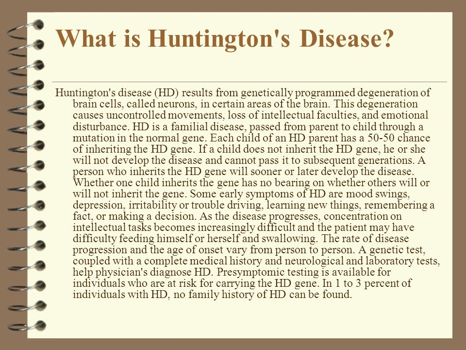 What is Huntington s Disease