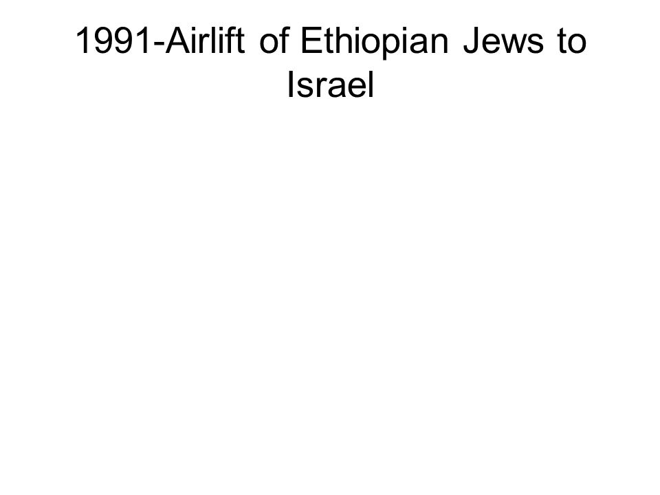 1991-Airlift of Ethiopian Jews to Israel