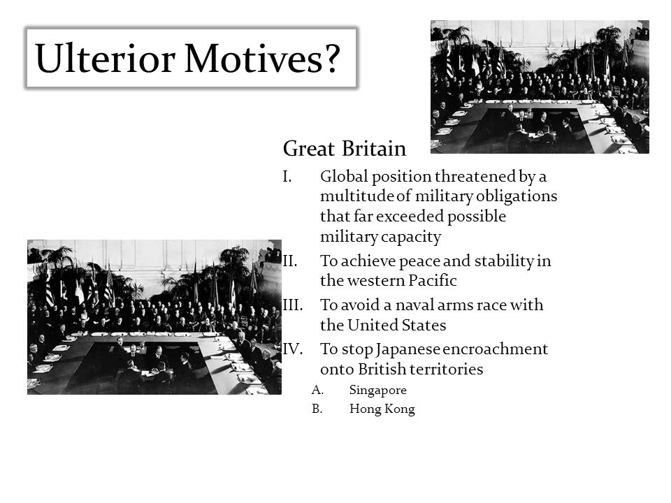 Ulterior Motives Great Britain Great Britain