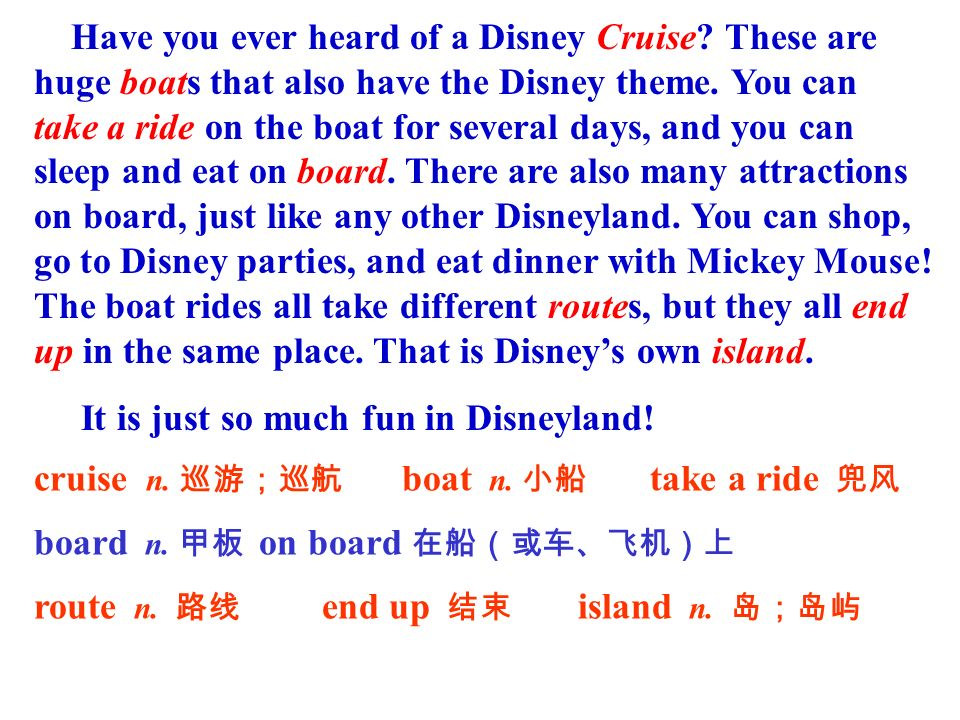 Have you ever heard of a Disney Cruise