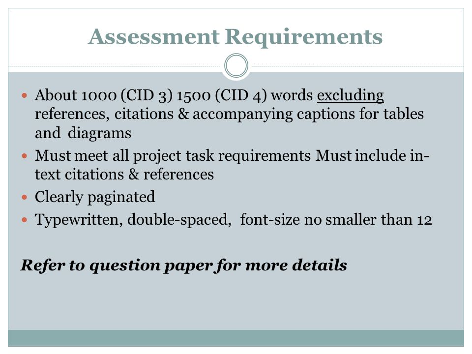 Assessment Requirements