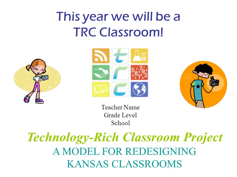 This year we will be a TRC Classroom!