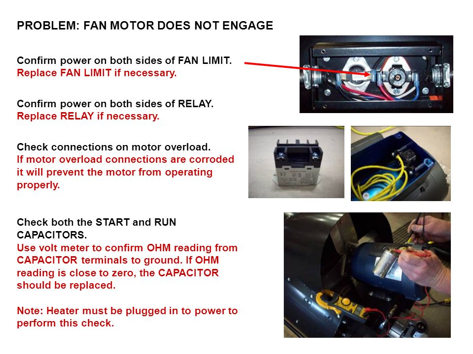 PROBLEM: FAN MOTOR DOES NOT ENGAGE