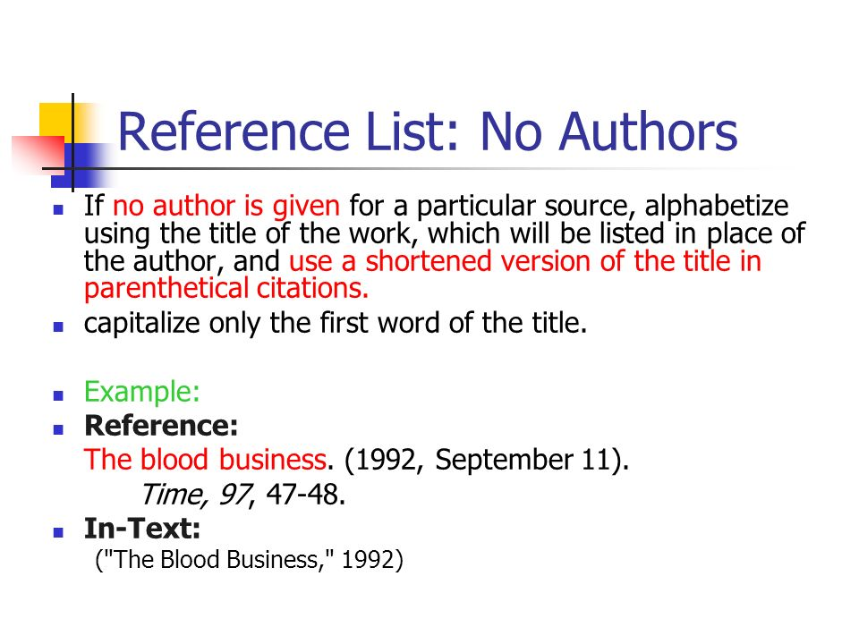 Reference List: No Authors