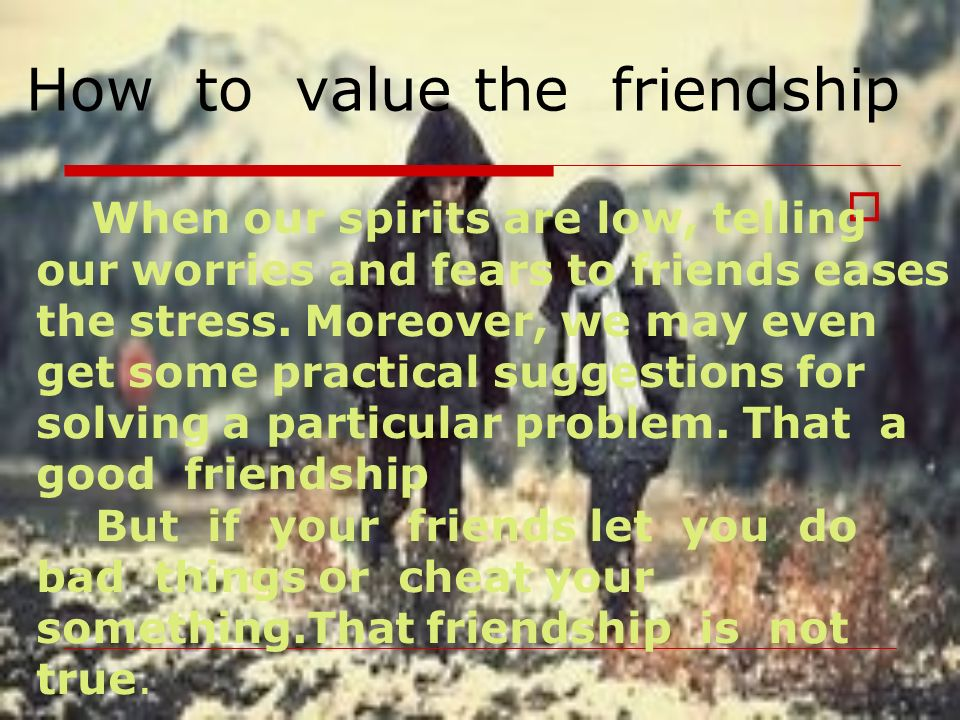 How to value the friendship