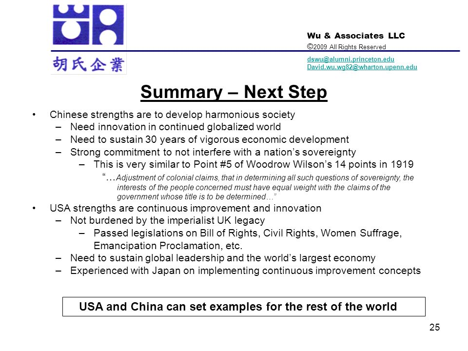 Summary – Next Step Chinese strengths are to develop harmonious society. Need innovation in continued globalized world.