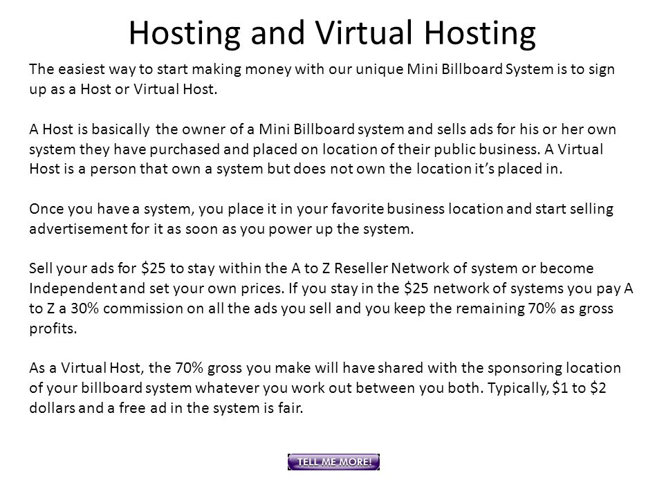 Hosting and Virtual Hosting