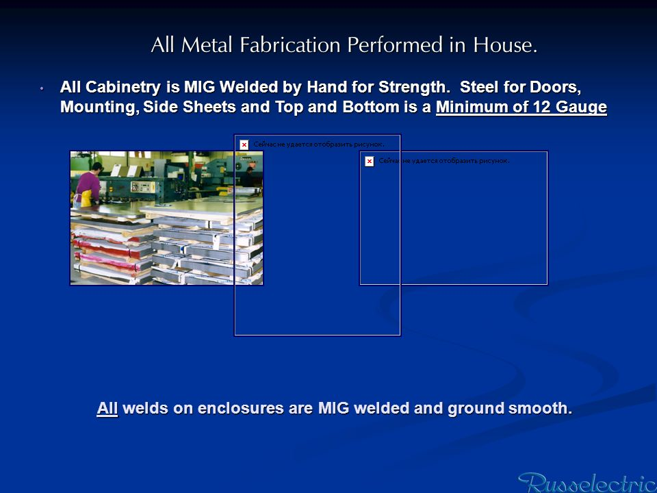 All welds on enclosures are MIG welded and ground smooth.
