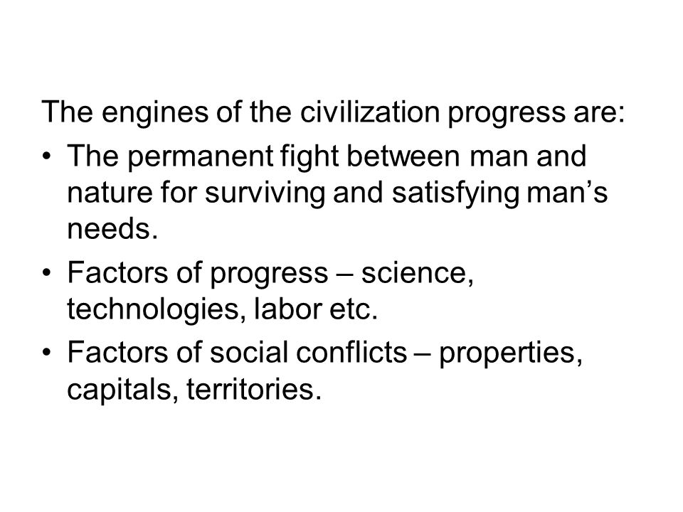 The engines of the civilization progress are: