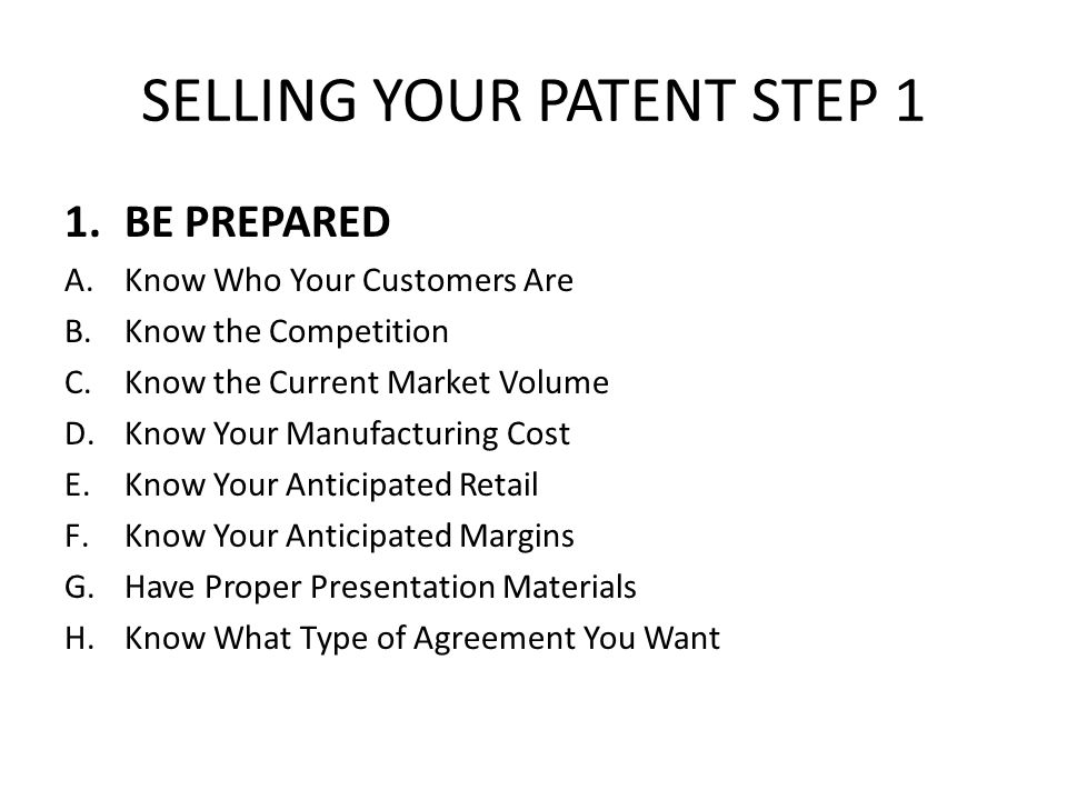 SELLING YOUR PATENT STEP 1