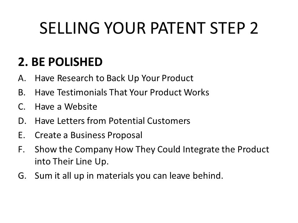 SELLING YOUR PATENT STEP 2