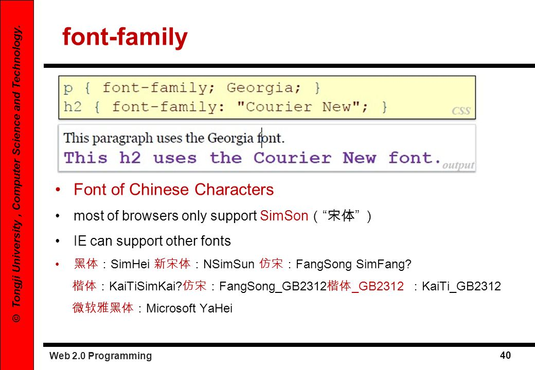 font-family Font of Chinese Characters