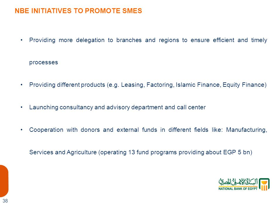 NBE INITIATIVES TO PROMOTE SMES