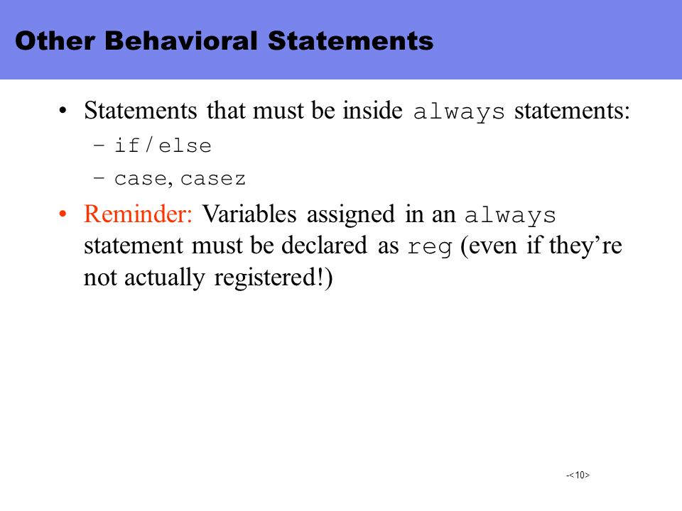 Other Behavioral Statements