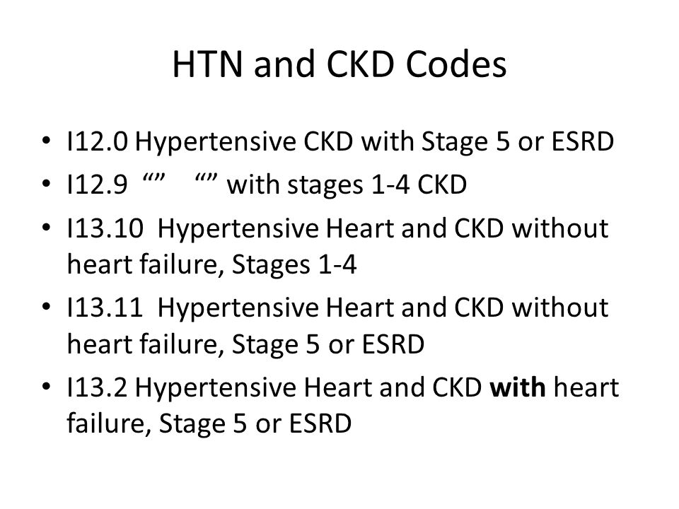 HTN and CKD Codes I12.0 Hypertensive CKD with Stage 5 or ESRD