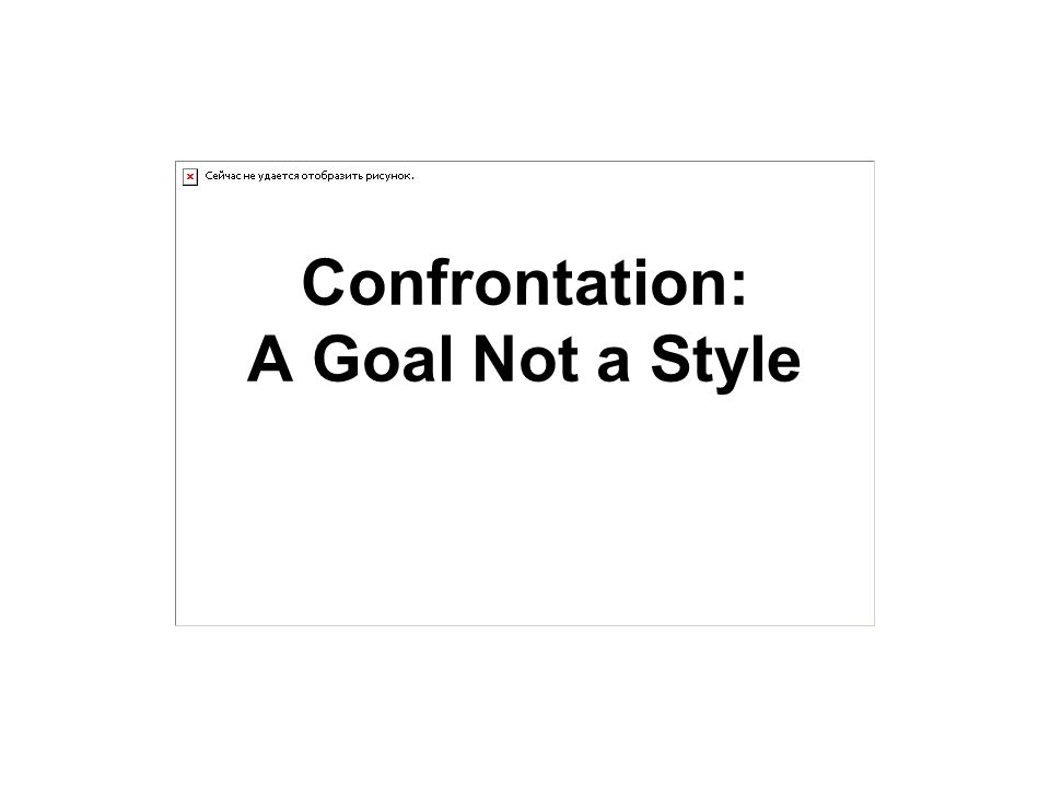 Confrontation: A Goal Not a Style