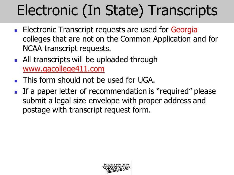 Electronic (In State) Transcripts