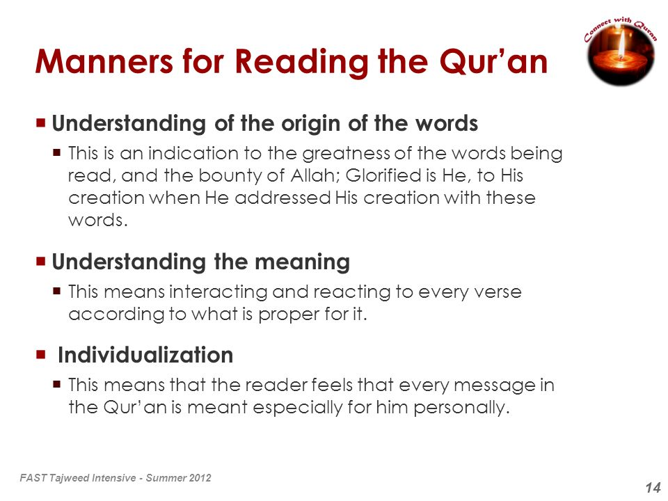 Manners for Reading the Qur'an