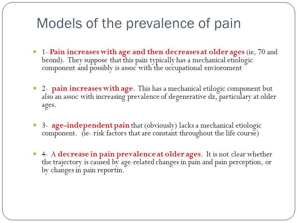 Models of the prevalence of pain