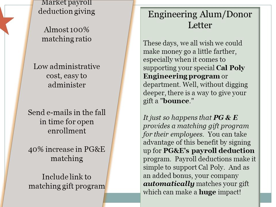 Engineering Alum/Donor Letter