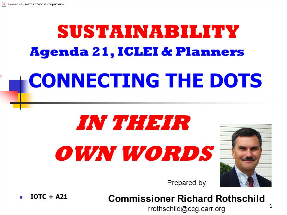 SUSTAINABILITY Agenda 21, ICLEI & Planners CONNECTING THE DOTS