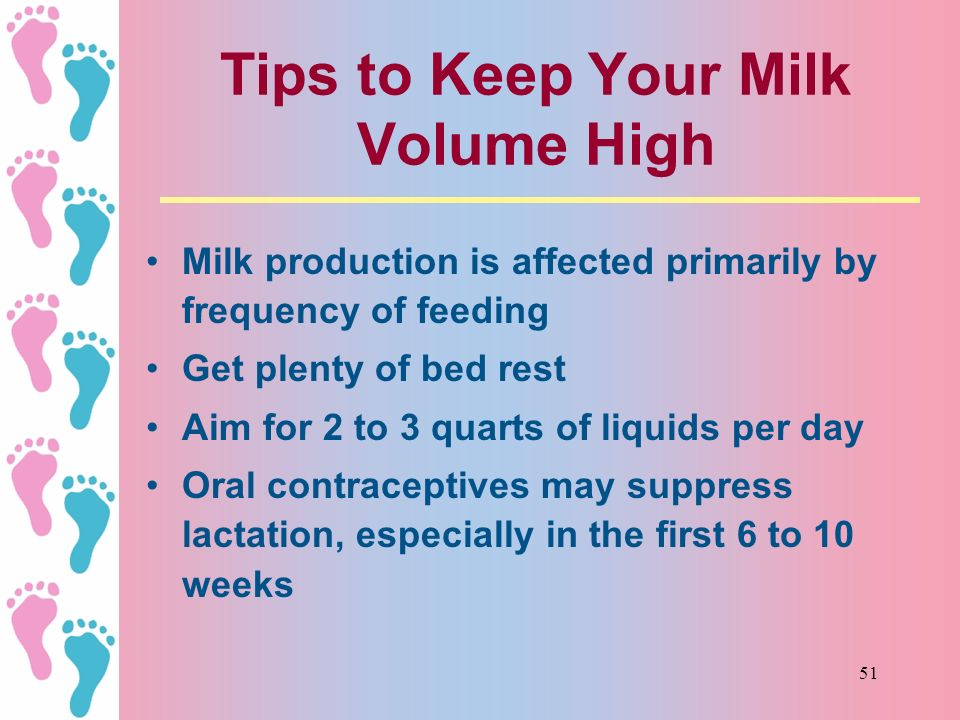 Tips to Keep Your Milk Volume High