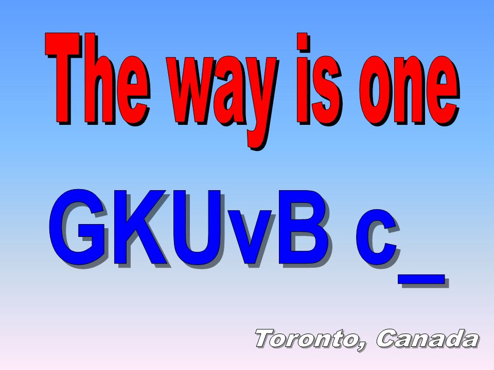 The way is one GKUvB c_ Toronto, Canada