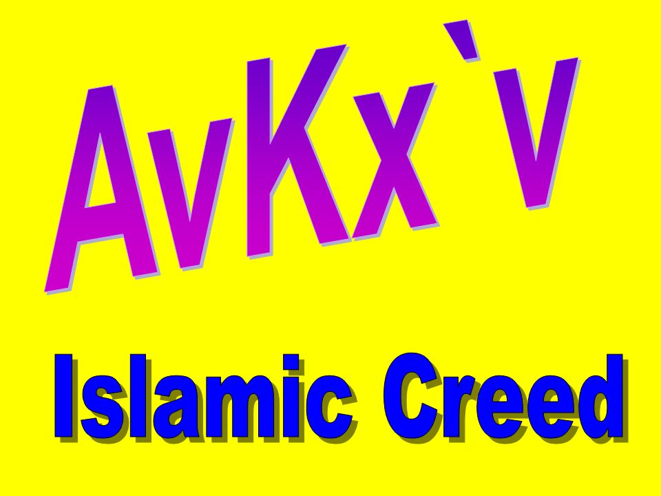 AvKx`v Islamic Creed
