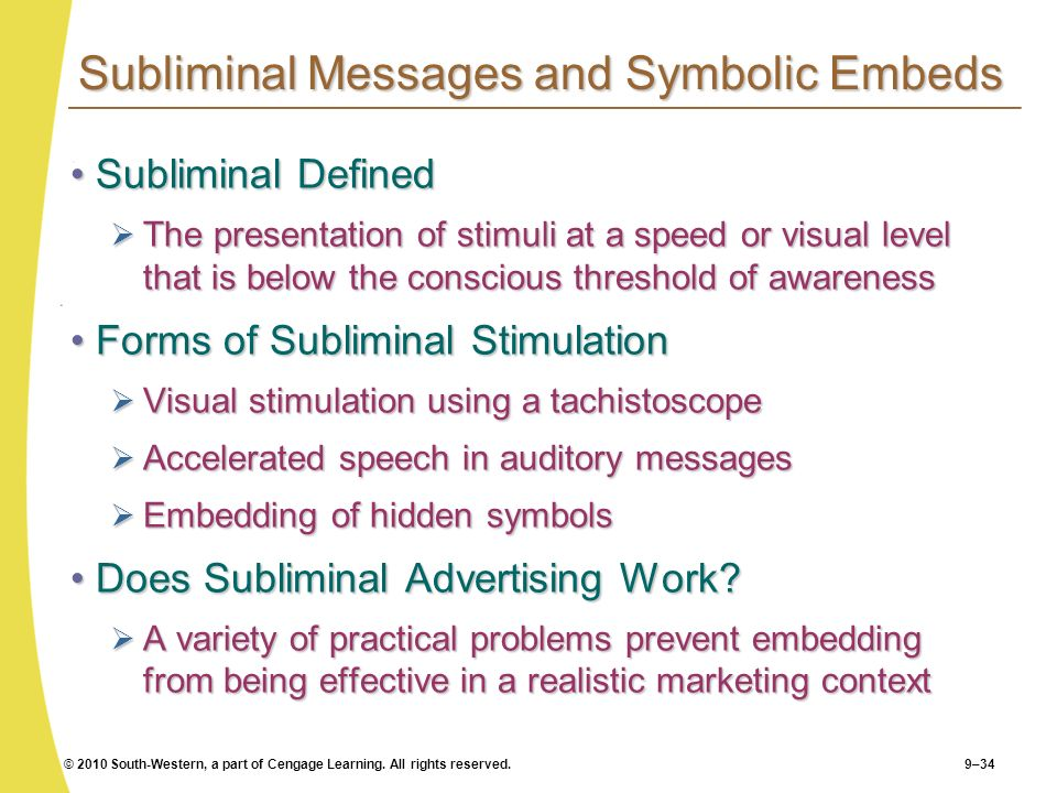 Subliminal Messages and Symbolic Embeds