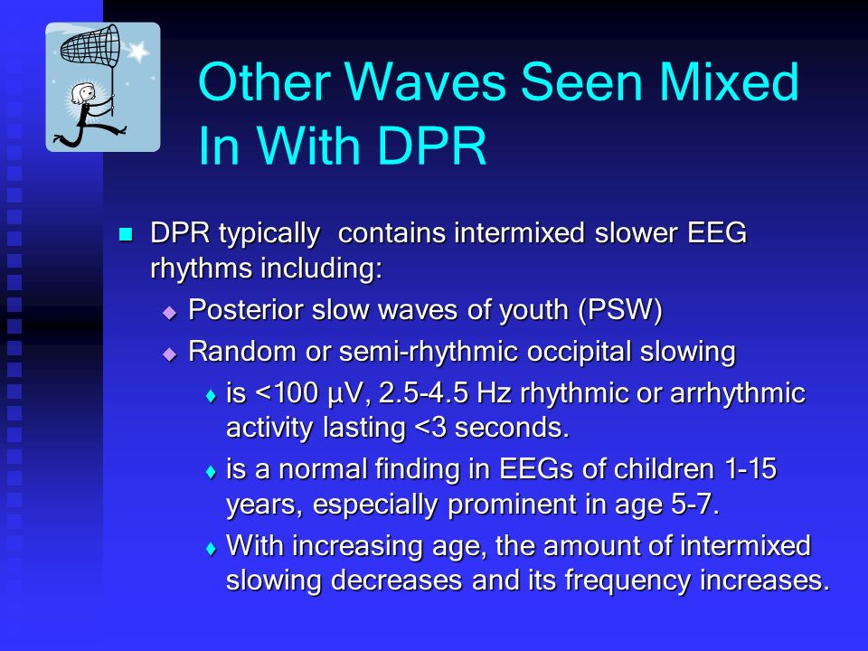 Other Waves Seen Mixed In With DPR