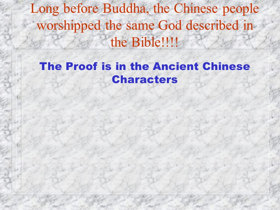 The Proof is in the Ancient Chinese Characters