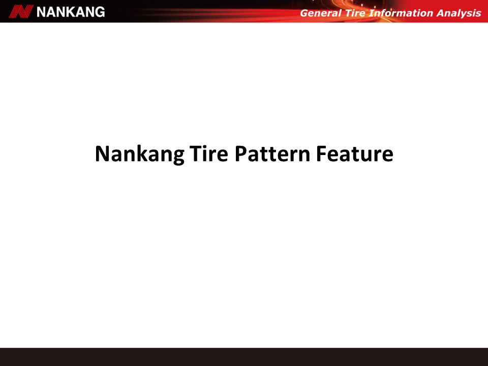 Nankang Tire Pattern Feature