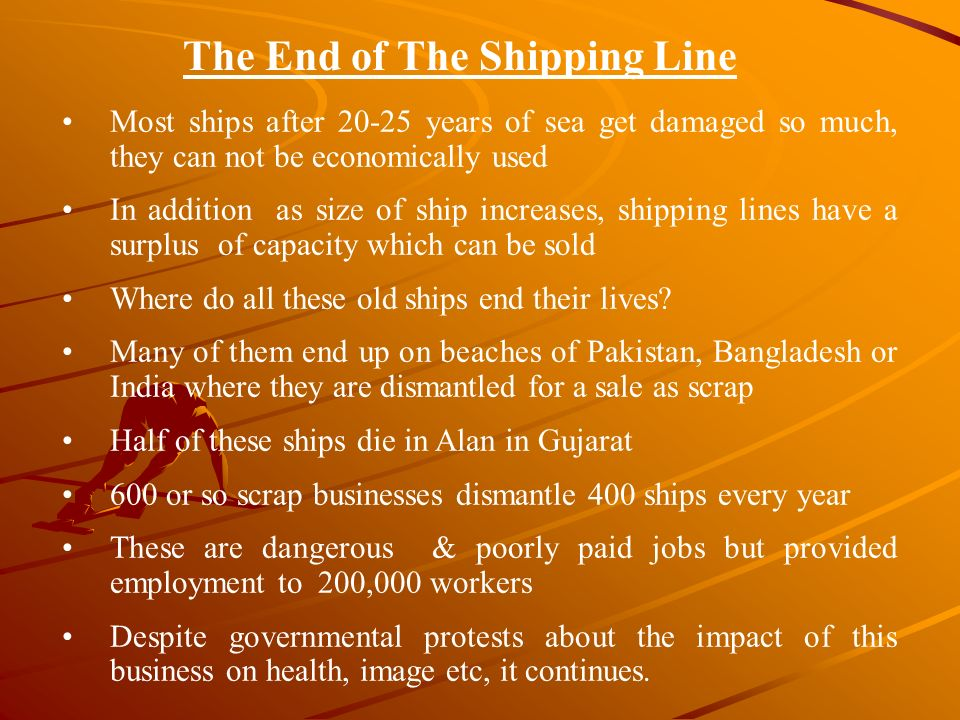 The End of The Shipping Line