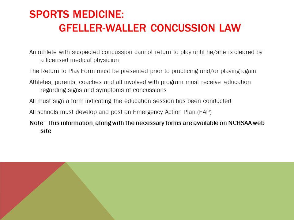 SPORTS MEDICINE: GFELLER-WALLER CONCUSSION LAW