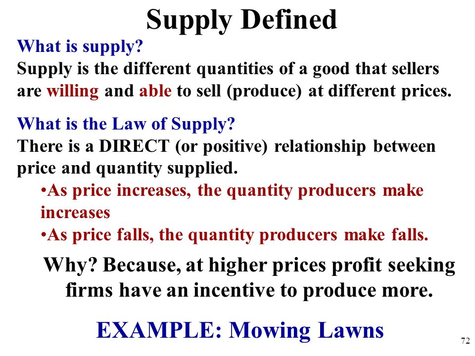 Supply Defined EXAMPLE: Mowing Lawns
