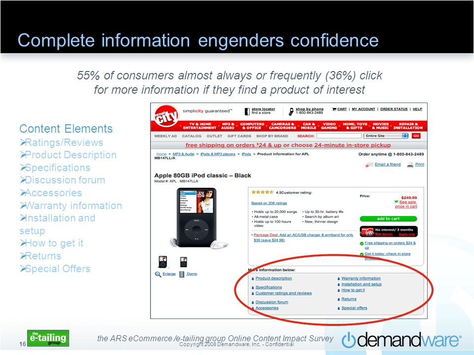 Complete information engenders confidence