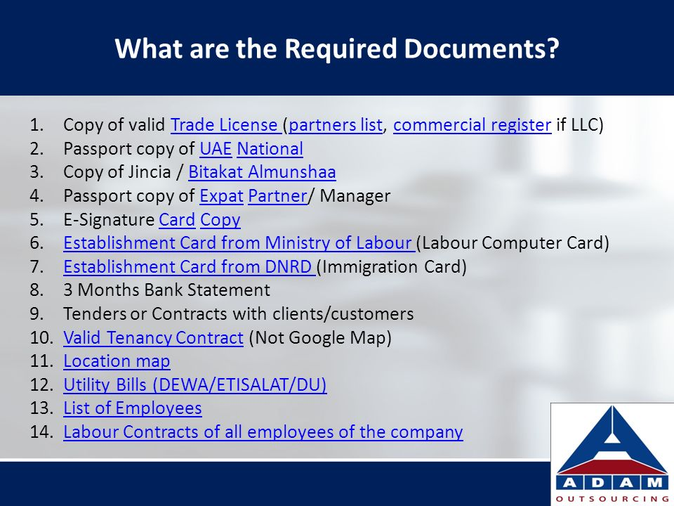 What are the Required Documents