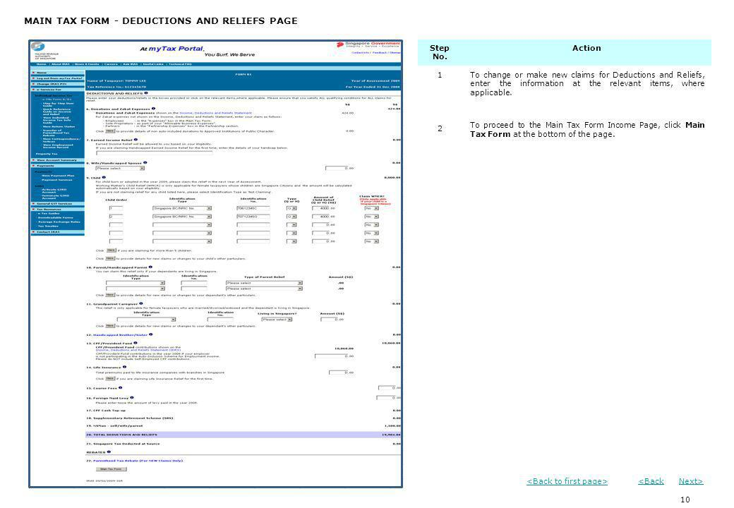 MAIN TAX FORM - DEDUCTIONS AND RELIEFS PAGE