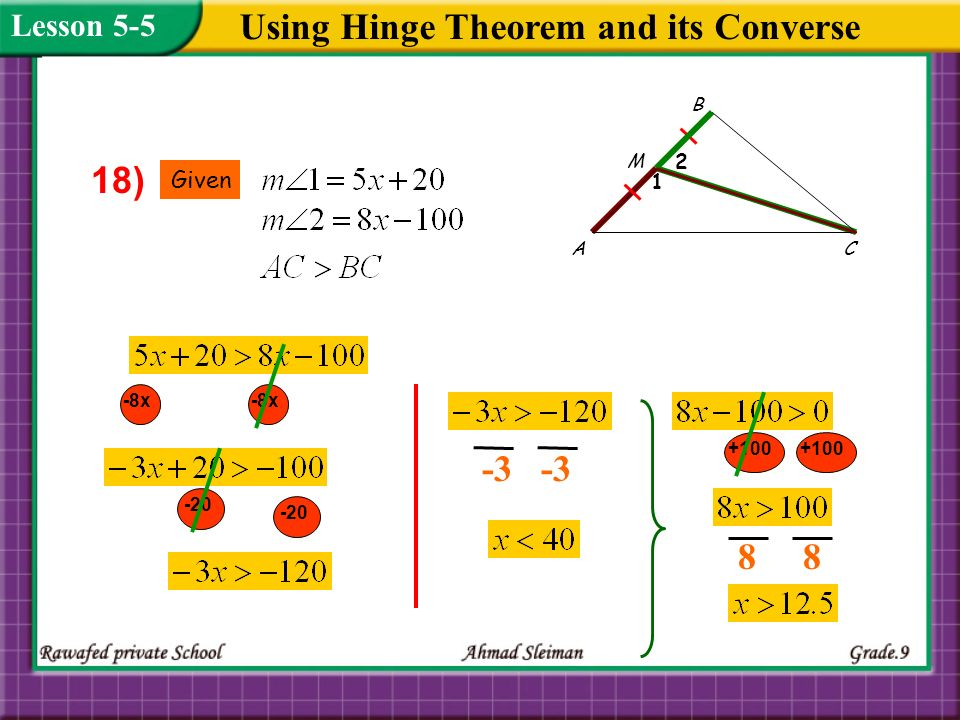 Using Hinge Theorem and its Converse