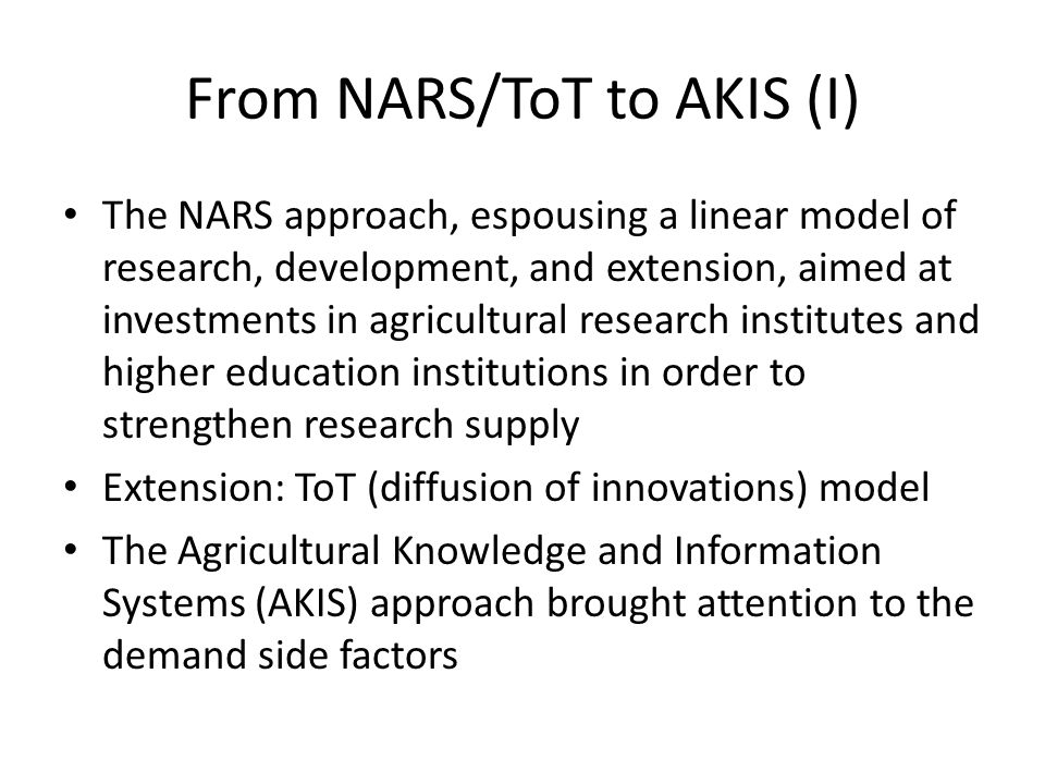 From NARS/ToT to AKIS (I)