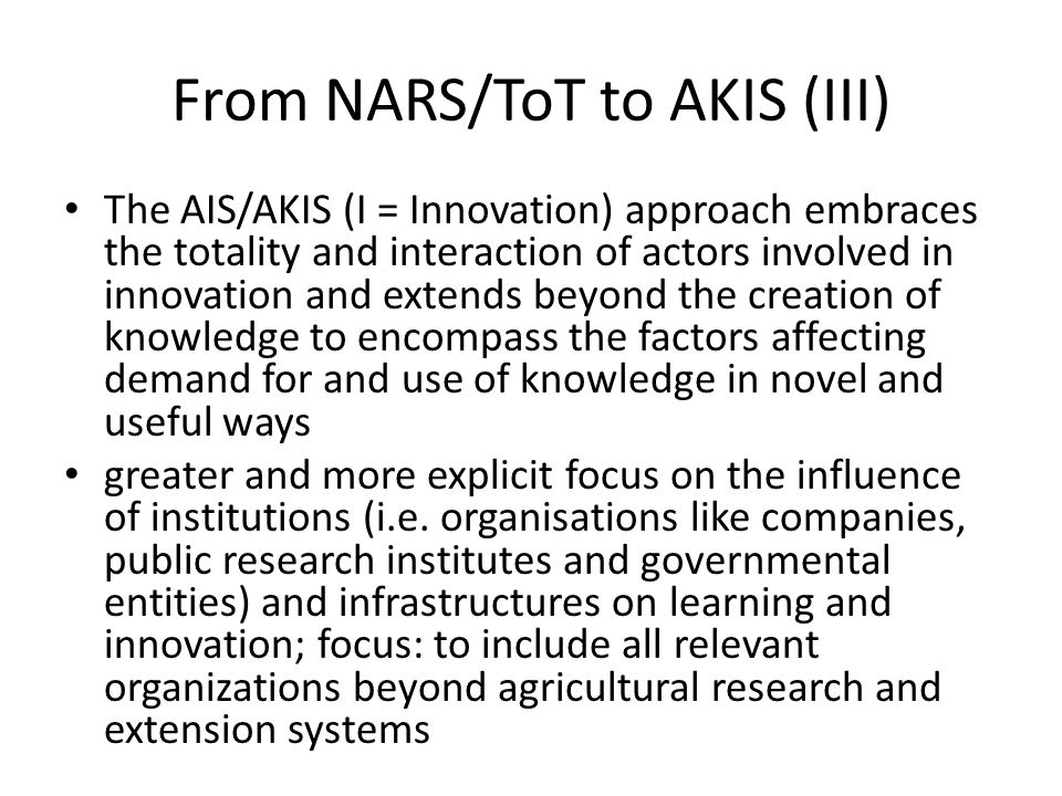 From NARS/ToT to AKIS (III)