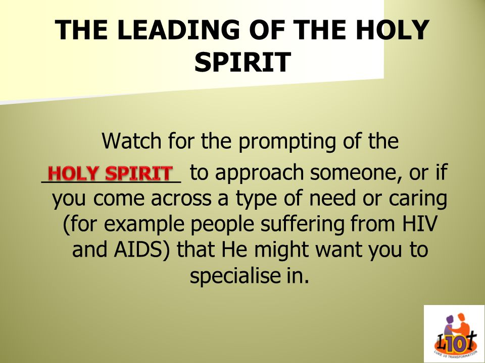 THE LEADING OF THE HOLY SPIRIT